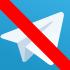 با تایید حسن روحانی، فیلترینگ تلگرام کلید می خورد!